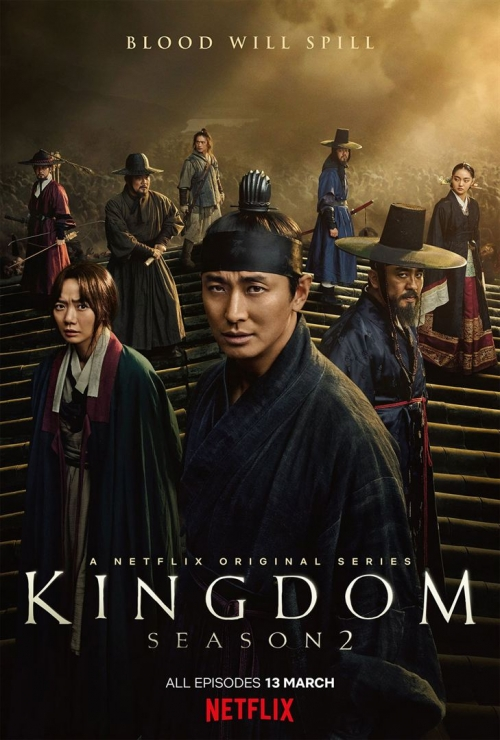 Kingdom - Saison 2